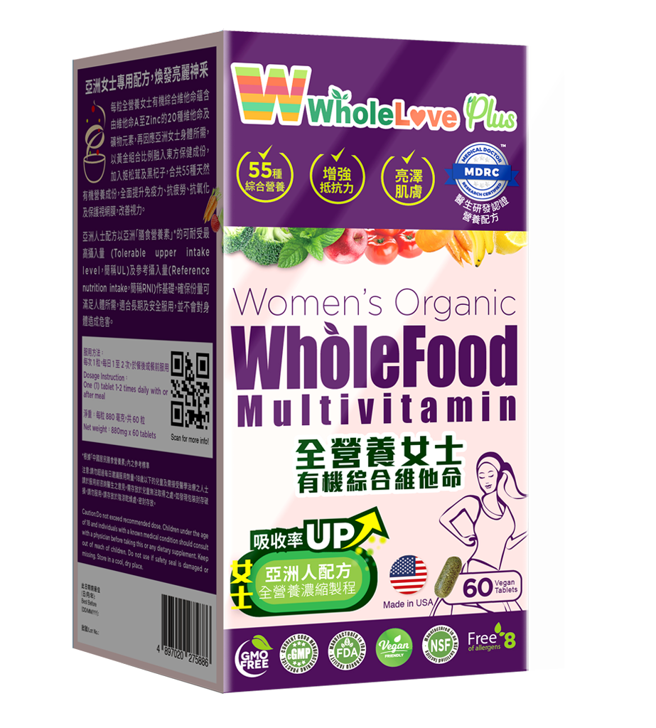 Women's Organic WholeFood Multivitamin