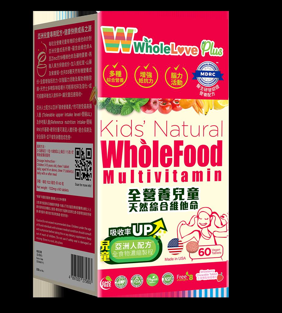 WL-K-3D-1_product-923x1024