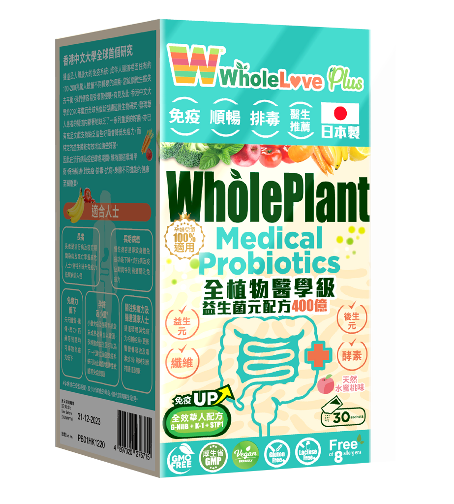 WLP-3D-1_product-923x1024