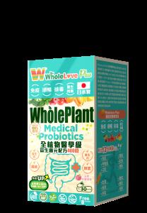WLP-3D-2(no tag)